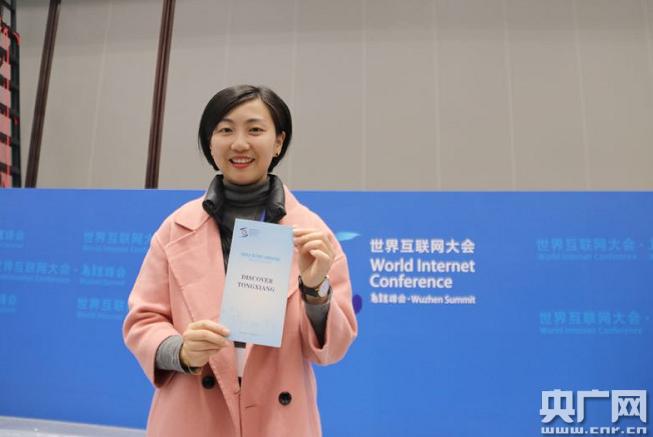 """新加坡金沙娱乐:""""乌镇时间""""即将开启_26个项目首次亮相世界互联网大会"""