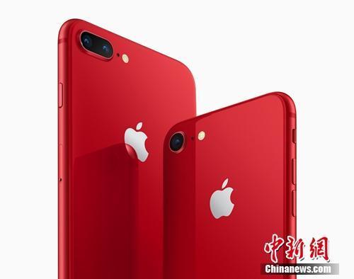 苹果推出红色iPhone 8和iPhone X红色皮革保护夹