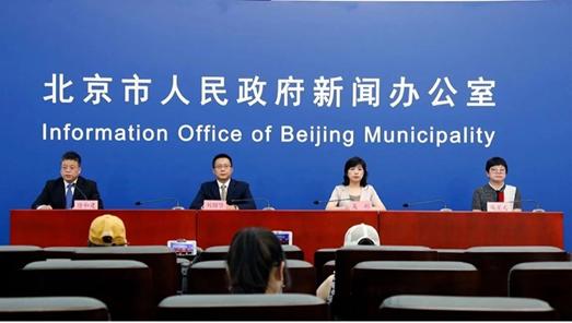 """""""电竞北京2020""""重磅活动揭晓 2020年王者荣耀世界冠军杯总决赛将于北京举行"""