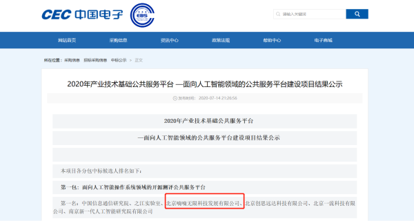 http://www.reviewcode.cn/qukuailian/162980.html